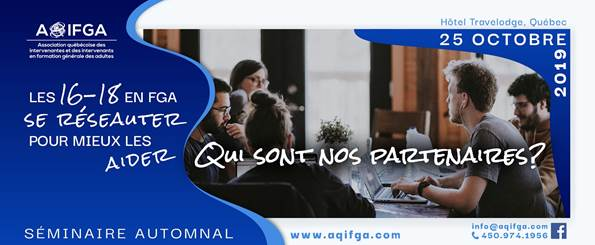 L'AQIFGA vous invite à son séminaire automnal